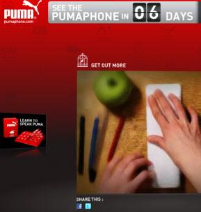 pumaphone