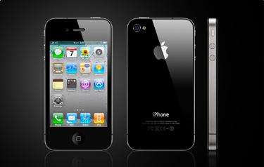 iphone4tarifas